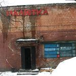 В Смоленске отреставрируют детский кинотеатр «Малютка»
