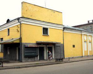 Когда откроют кинотеатр «Смена»