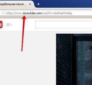 Как скачать видео с сайта